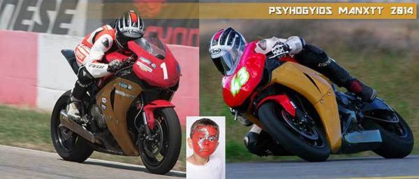 Andreas Psychogyios the Isle of Man in the Manx Grand Prix