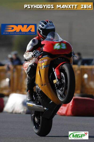 "The Greek ""DNA"" go to the Isle of Man Manx Grand Prix"