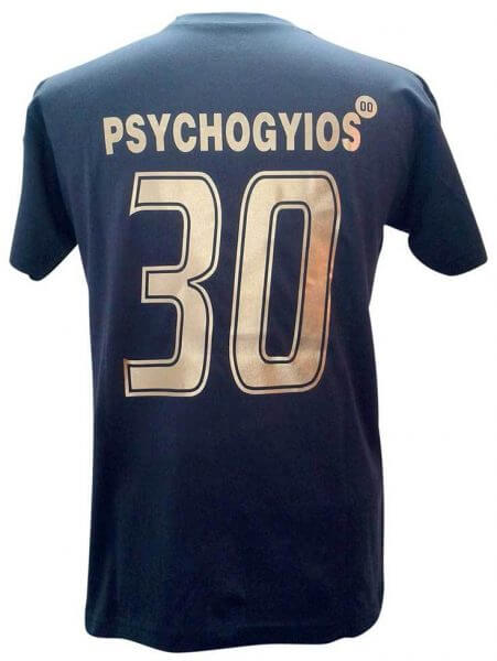 Collectible numbered Andreas Psychogyiou shirt for the Isle of Man