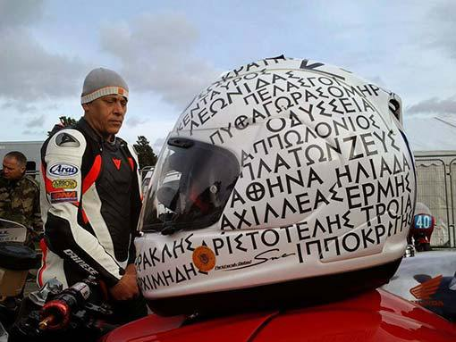 Andreas Psychogios again in the Isle of Man 2015