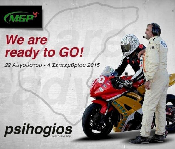 Andreas Psychogyios officially in the Isle of Man Manx Grand Prix 2015