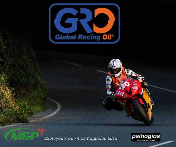 The GRO GLOBAL RACING Andreas Psychogyiou sponsor in Isle Of Man