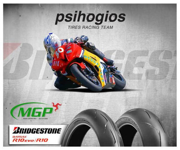 Bridgestone supporter of Andreas Psyhogios in MANX GRAND PRIX 2015